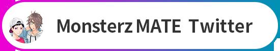 Monsterz MATE Twitter